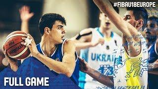 Ukraine v Italy - Full Game - FIBA U18 European Championship 2017