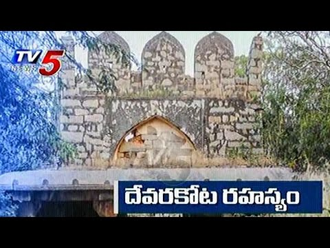 What is the Reason Behind Negligence in Renovation of Devarakonda Durgam? TV5 News