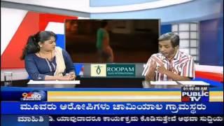 Public TV Update and Discussion on Raghaveshwara Swamiji Case - 18-Sep-2014