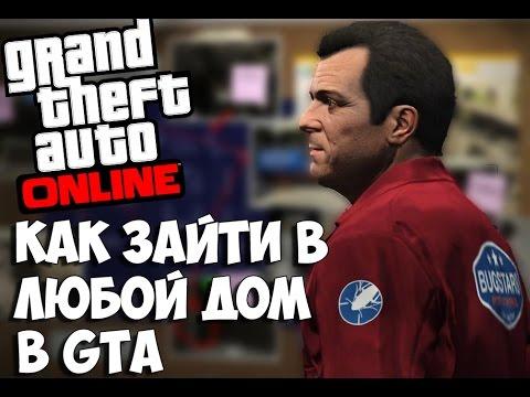 GTA 5 online PC Первый вход! Игровые настройки и ПК