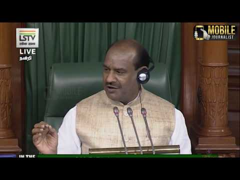 Ravindranath Kumar Latest Speech at Parliament | ADMK MP | OPS Son | Theni MP | Lok Sabha