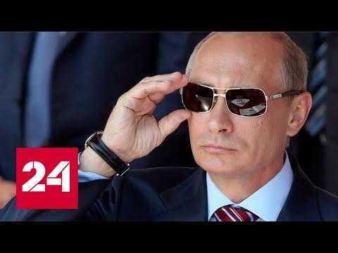 """""""Путинизм"""" - лайфхак для управления Россией? 60 минут от 16.10.19"""