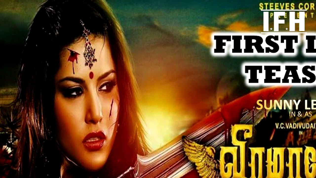 57cf2adf1f Veeramadevi Teaser First look - Official Trailer | Sunny Leone Tamil movie  | IFH