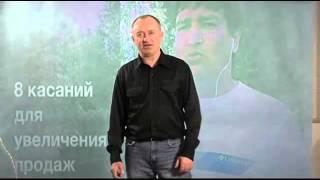Первые 100 тыс. руб в Интернете. Необычный отзыв Владимира Моисеенко