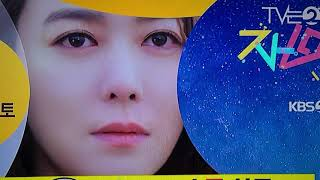 KBS2 - 일일드라마 미스 몬테크리스토 OP (202…