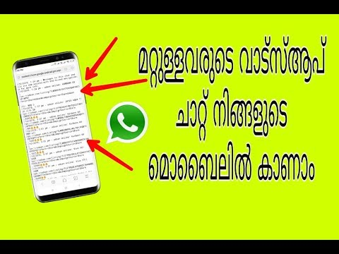 How To See Others Whatsapp Chat History In Your Mobile 2018 [malayalam]