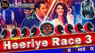 Heeriye Race 3  New Bollywood Song Hard Bass Mix (desi dj night club Mix)