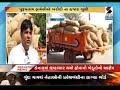 FarmeresResentmentin paddy cultivation in Surat ॥ Sandesh News TV