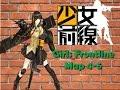 Map 4-6 + Taking M16 home | Girls Frontline