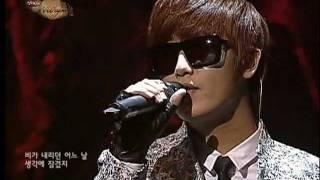 허영생 Heo Young Saeng - Rainy heart