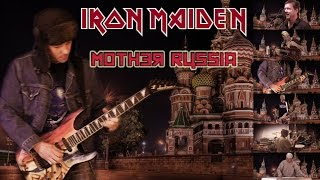 Iron Maiden Mother Russia Full Cover Collaboration