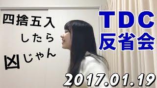 2017年01月19日19時39分配信 次の配信「配信止めたくない派」→https://y...