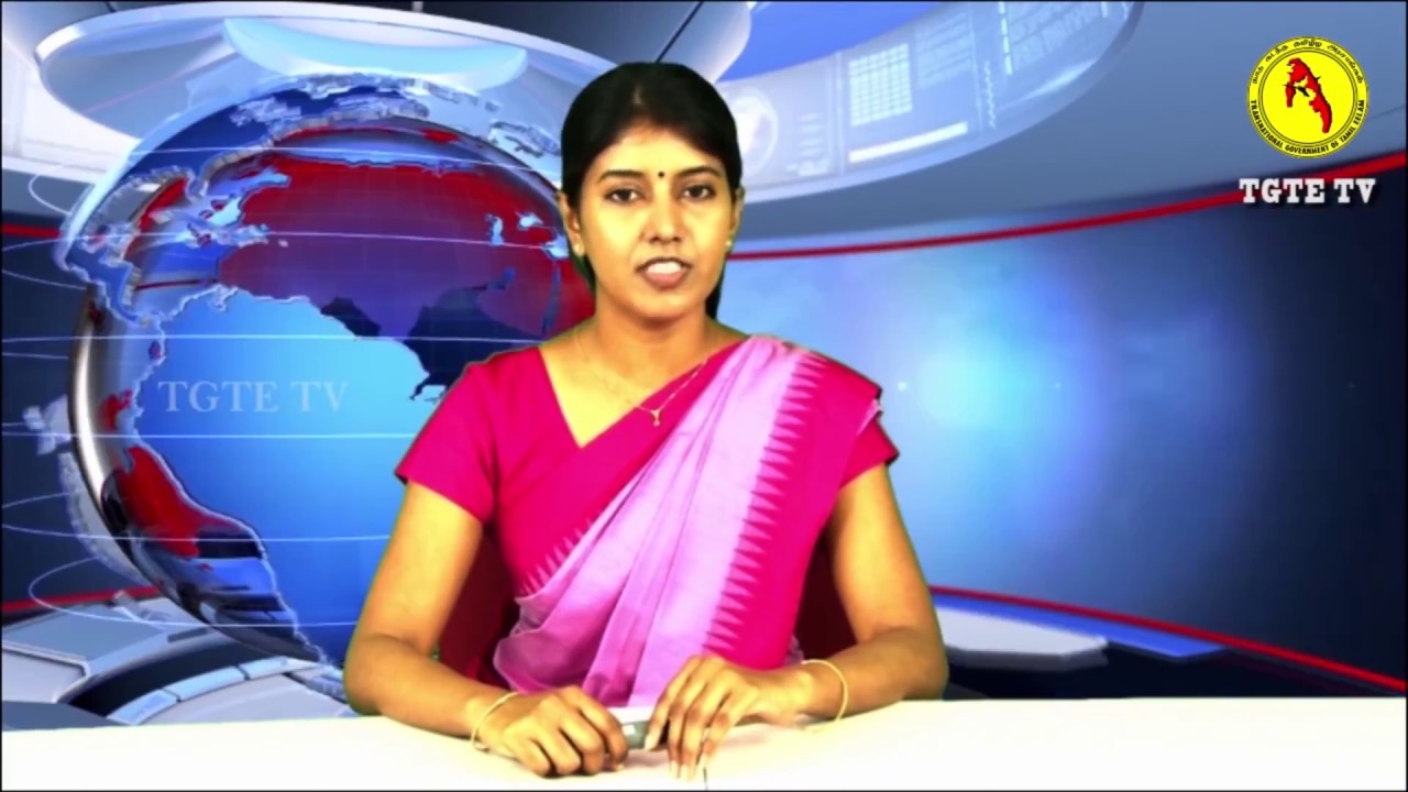 05.08.2018 - TGTE NEWS 02 | செய்திகள் | நாடுகடந்த தமிழீழ அரசாங்கம் | TGTE.TV