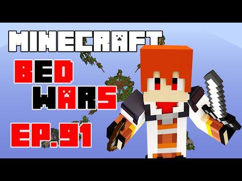 [Minecraft : Bedwars] EP.91 คลิปนี้ฮามากมาย w/แก๊งอะไรว๊ะ