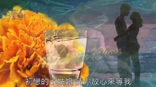 陳一郎 港邊乾杯