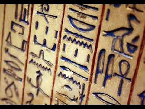 Le origini della scrittura nella 'civiltà occidentale'