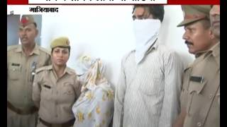 Woman, brother-in-law held for killing husband in Ghaziabad