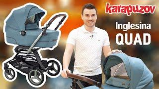 Inglesina QUAD - видео обзор детской коляски 4 в 1 премиум класса, от итальянского бренда Инглесина