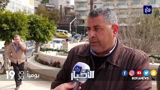 إلى أين تتجه أزمة الأونروا وما هي تبعاتها على اللاجئين الفلسطينيين - (1-2-2018)