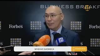 В Астане финансисты и политики обсудили влияние российского рубля на экономику Казахстана