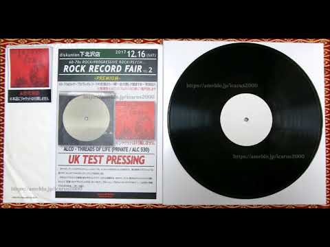 ALCO / Threads Of Life - SIDE B(From Vinyl UK TEST PRESSING)
