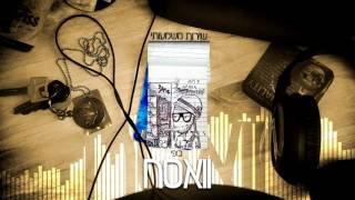 בופי - וואסח (עם מוסן) // Bufi - Wassah (feat. Mussan)