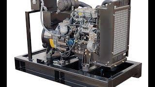Diesel Generator - Perkins 13,000 Watt