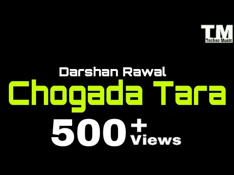TM : Chogada Lyrics Video | New Garba Song | #technomusic7 |#tmgarba