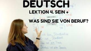НЕМЕЦКИЙ. УРОК 4. Глагол sein, профессии в Немецком языке   #немецкий #deutsch #englifetv