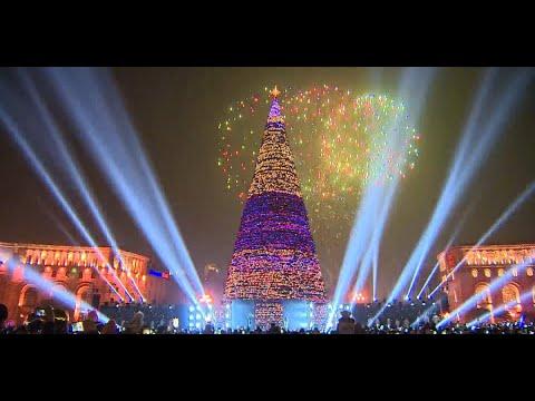 Не обыкновенная Армения Новый Год продолжается!!!, Ереван