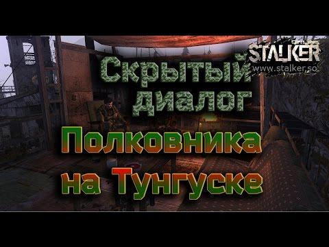 Онлайн игры Ходилки - играть бесплатно