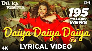 Daiya Daiya Daiya Re Lyrical Video - Dil Ka Rishta | Aishwarya Rai & Arjun Rampal | Alka Yagnik
