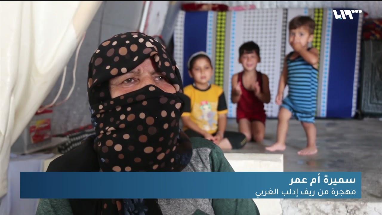 أهالي مخيم الصفصافة بريف إدلب يناشدون المنظمات حل مشكلة شح المياه