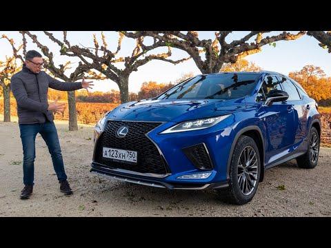 ГЛУБОКО Обновленный Lexus RX 2020: Грызть Мерседес GLE и Audi Q7. Тест Драйв Лексус РХ 2020
