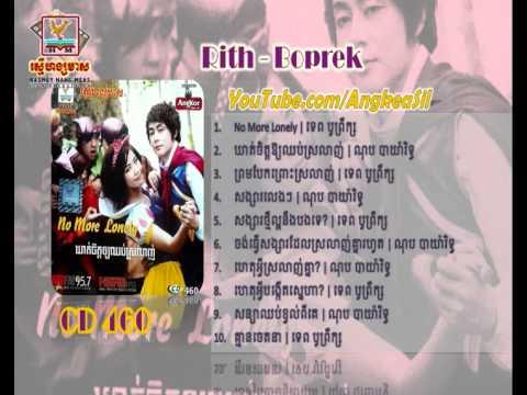 Khort Chet Ory Chhun Srolanh By Rith RHM CD vol 460