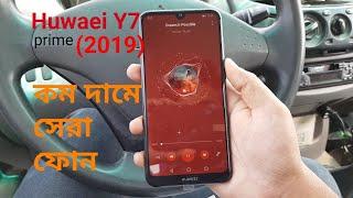 সেরা বাজেট ফোন 2019 সালের |Huawei Y7 prime/pro 2019 unboxing and review bangla |Mid-range best phone