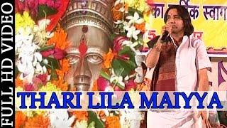 Prakash Mali Gajan Mata Dharamdhari Live | Thari Lila Maiyya | Latest Marwadi Bhajan | FULL VIDEO