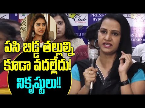 Actress Apoorva Supports Sri Reddy   Casting Couch Issue In Tollywood   YOYO Cine Talkies