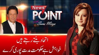 Future Of Imran Khan Government! | News Point | 21 May 2019
