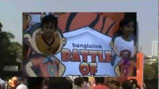 Banglalink battle of super Cubs