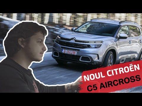 2019 NOUL CITROEN C5 AIRCROSS cu suspensie de S Class? | eblogAUTO car review