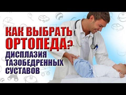 Дисплазия шейки матки - симптомы, фото, лечение дисплазии
