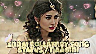 Sad love whatsapp status tamil / ennai kollathey song / arjun bilaji / mouniroy / naagini