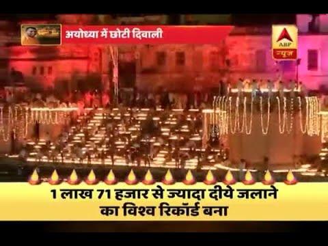 Yogi celebrates grand and record-setting diwali with 1.71 lakh diya, pitches for Ram Rajya
