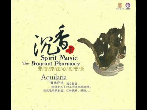 Spirit Music - The Fragrant Pharmacy