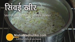 Vermicelli Kheer, Seviya Kheer, Vermicelli Pudding