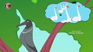 ворона -  лебедь   Сказки для детей   мультфильмы для детей   Русские Моральные Истории