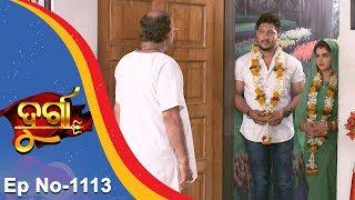 Video Durga   Full Ep 1113   3rd July 2018   Odia Serial - TarangTV download MP3, 3GP, MP4, WEBM, AVI, FLV Agustus 2018