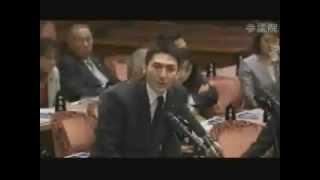 03.14 参議院予算委員会 熊谷大議員(自民)