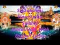 Sri Lakshmi Narasimha Swamy Ashtothram With English Lyrics Laxmi Narasimha Swamy Song in Kannada